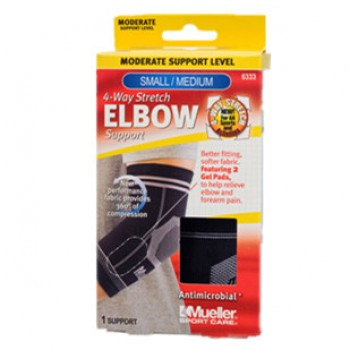 4 WAY STRETCH ELBOW SMALL / MEDIUM